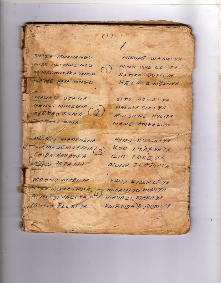 Wasiya wa mabanati manuscript 2