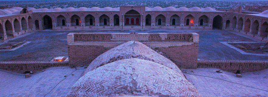 Conquest through Negotiation: The Arab Takeover of Qom in Sasanian Iran