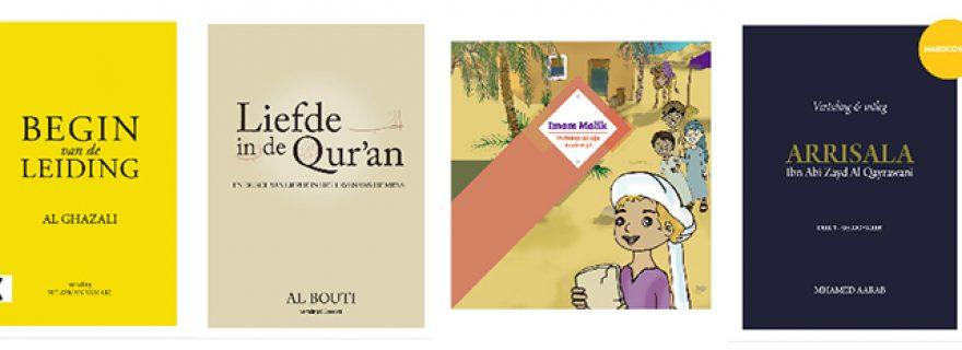 't Kennishuys: een nieuwe Nederlandse islamitische uitgeverij