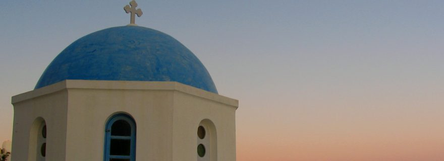 Radical voices against Islam within the Church hierarchy in Greece