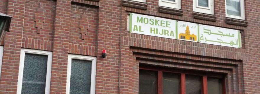 Een doorstart van de Nederlandse imamopleiding?