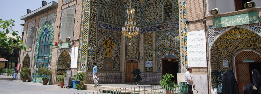 Twelver Shi'a Pilgrimage – Ziyara