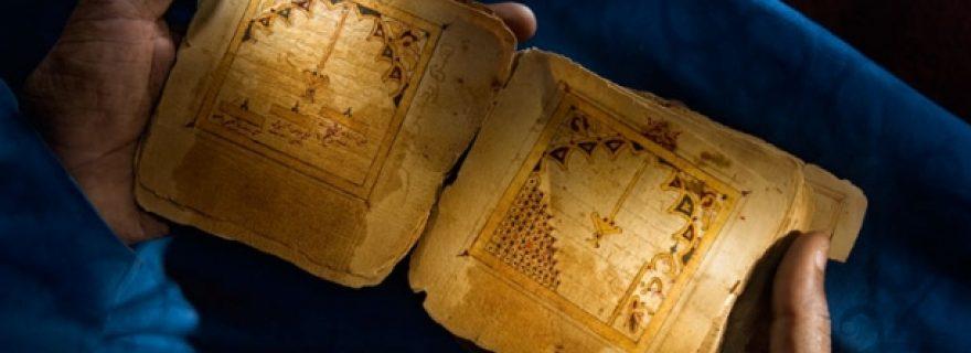 Asiel voor islamitische manuscripten