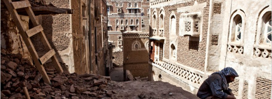 Engaged anthropology in and about Yemen