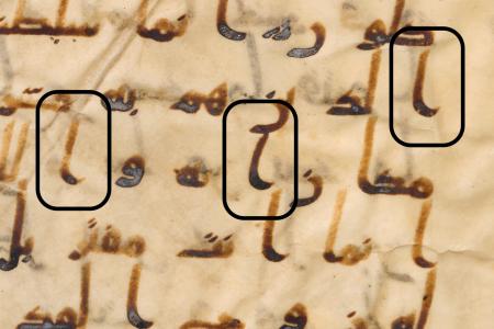 Al-Nadims beschrijving van het schrift van de oudste korans