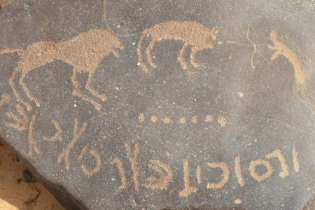 An ancient zodiac from Arabia discovered