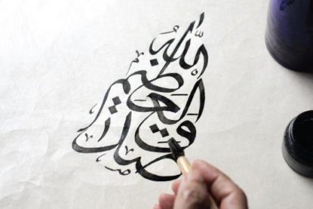 Longread: Citi Yousoff's Spiritual Journey and the Arts of Divine Calligraphy and Graceful Indifference
