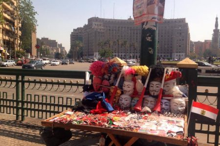 """Run-up to Egyptian Presidential """"elections"""", Cairo, Egypt"""