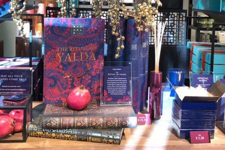 'The Ritual of Yalda'