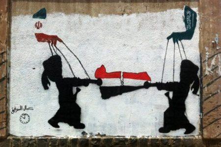 Over de hoofden van Jemenieten