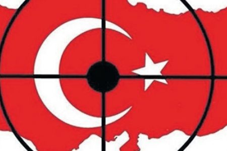 Blaming the Others: A Turkish Tradition