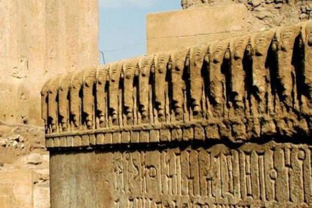 Old Weird Arabia: South Arabian Inscriptions and Medieval Islam