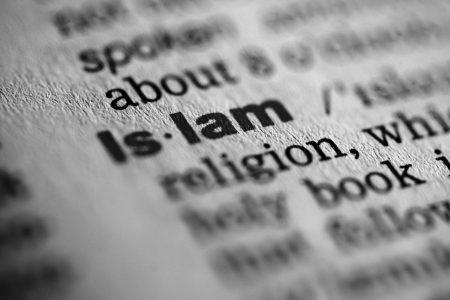 Het Iraanse staatsbestel en 'maslaha(t)': islam of eigenbelang?