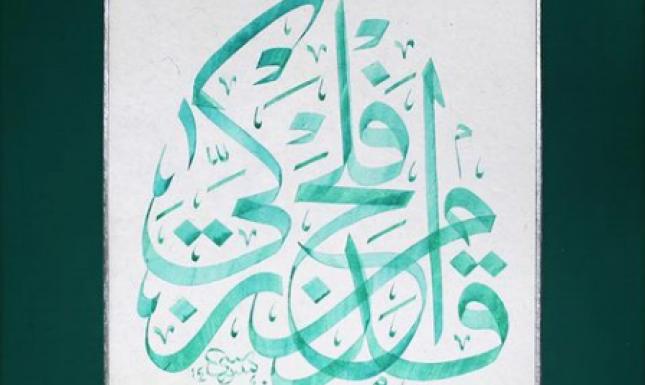Artwork flow of the ink